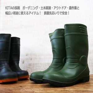 鉄芯入り 安全長靴 ショートブーツ KR-7450  KR7450 喜多 安全靴 抗菌 防臭 セーフティーシューズ【即日発送】|darumashouten|02