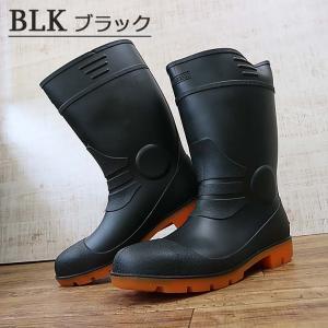鉄芯入り 安全長靴 ショートブーツ KR-7450  KR7450 喜多 安全靴 抗菌 防臭 セーフティーシューズ【即日発送】|darumashouten|05
