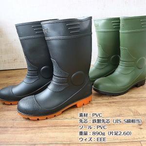 鉄芯入り 安全長靴 ショートブーツ KR-7450  KR7450 喜多 安全靴 抗菌 防臭 セーフティーシューズ【即日発送】|darumashouten|06