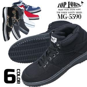 ハイカット安全靴 MG-5590 キャンバスタイプ 安全靴 安全スニーカー【迷彩】カモフラ 喜多【即...