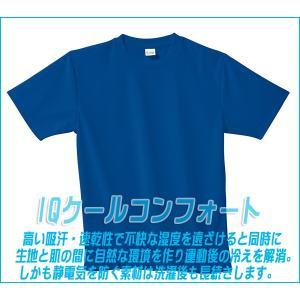 鮮やかなカラーリングの半袖Tシャツで普段着として・制服・チームウエア・サークルなど もちろんスポーツ...