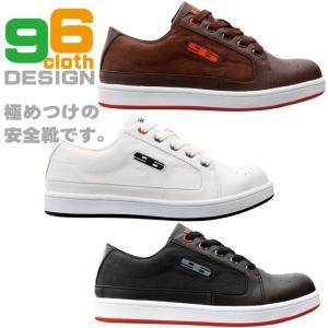 スニーカータイプ 安全靴 デザイン性重視の安全靴 安全性 セーフティーシューズ KURODARUMA...