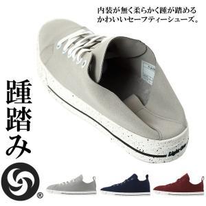 安全靴 スニーカー 踵踏み 女性サイズ対応 ローカット クラフトワークス LightOne by c...