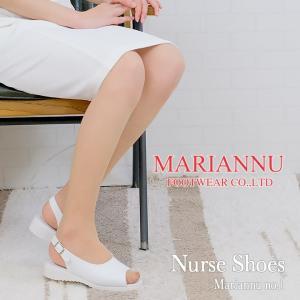マリアンヌ ナースサンダル (MARIANNU NO.1)『ナースシューズ』【看護師】【エステ】【疲れにくい】日本製 履きやすいサンダル|darumashouten