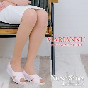 マリアンヌ ナースサンダル (MARIANNU NO.26)『ナースシューズ』【看護師】【エステ】【疲れにくい】日本製 履きやすいサンダル|darumashouten