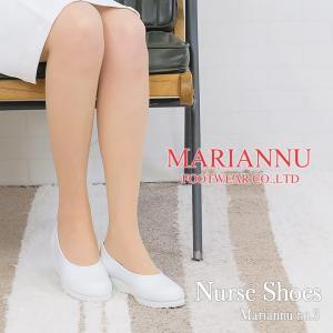 マリアンヌ ナースシューズ(MARIANNU NO.3)『ナースシューズ』【看護師】【エステ】【疲れにくい】日本製 履きやすいシューズ|darumashouten