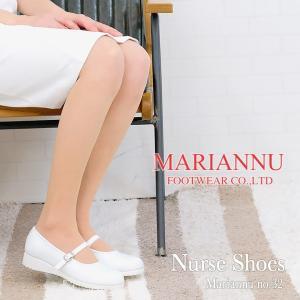 マリアンヌ ナースシューズ(MARIANNU NO.32)『ナースシューズ』【看護師】【エステ】【疲れにくい】日本製 履きやすいシューズ|darumashouten
