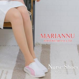 マリアンヌ ナースシューズ MARIANNU NO.3730『ナースシューズ』【履きやすい】【看護師】【エステ】【疲れにくい】日本製 滑りにくい 2WAY darumashouten