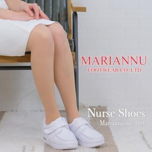 マリアンヌ ナースシューズ (MARIANNU NO.3810)【履きやすい】【看護師】【エステ】【疲れにくい】日本製 エアーバックソール 滑りにくい|darumashouten