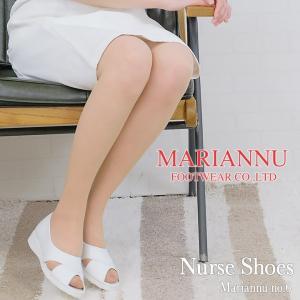 マリアンヌ ナースシューズ(MARIANNU NO.6)【看護師】【エステ】【疲れにくい】日本製 履きやすいシューズ|darumashouten