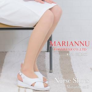 マリアンヌ ナースサンダル (MARIANNU NO.9)『ナースサンダル』【看護師】【エステ】【疲れにくい】日本製 履きやすいサンダル darumashouten