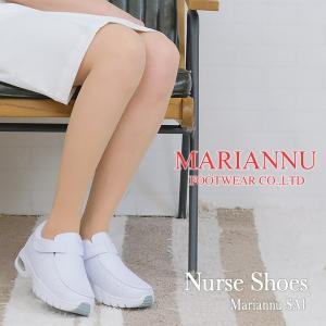 マリアンヌ ナースシューズ (MARIANNU NO.SA1)『ナースシューズ』【履きやすい】【看護師】【エステ】【疲れにくい】日本製 エアーバックソール 滑りにくい|darumashouten