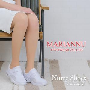 マリアンヌ ナースシューズ (MARIANNU NO.V1)【履きやすい】【看護師】【エステ】【疲れにくい】日本製 エアーバックソール 滑りにくい|darumashouten