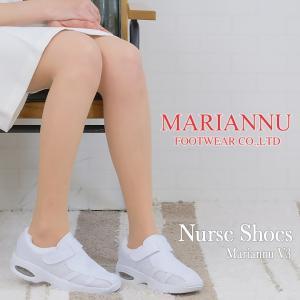 マリアンヌ ナースシューズ (MARIANNU NO.V3)【履きやすい】【看護師】【エステ】【疲れにくい】日本製 エアーバックソール 滑りにくい|darumashouten