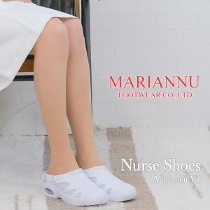 マリアンヌ ナースシューズ (MARIANNU NO.V5)【履きやすい】【看護師】【エステ】【疲れにくい】日本製 エアーバックソール 滑りにくい 2WAY|darumashouten