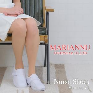 マリアンヌ ナースシューズ (MARIANNU NO.V6)【履きやすい】【看護師】【エステ】【疲れにくい】日本製 エアーバックソール 滑りにくい|darumashouten