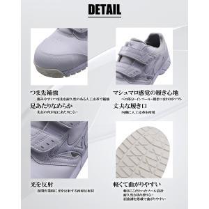 MIZUNO ミズノ 安全靴 マジックタイプ プロテクティブスニーカー C1GA1711 オールマイティCS ベルトタイプ  ローカット マジックテープ セーフティーシューズ|darumashouten|03