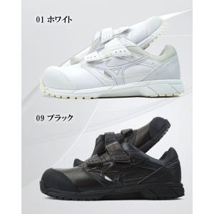 MIZUNO ミズノ 安全靴 マジックタイプ プロテクティブスニーカー C1GA1711 オールマイティCS ベルトタイプ  ローカット マジックテープ セーフティーシューズ|darumashouten|05