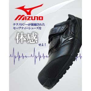 MIZUNO ミズノ 安全靴 マジックタイプ プロテクティブスニーカー C1GA1711 オールマイティCS ベルトタイプ  ローカット マジックテープ セーフティーシューズ|darumashouten|06