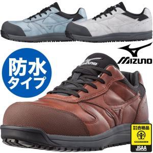 ミズノ 安全靴 防水 C1GA1800 紐タイプ オールマイティ ローカット MIZUNO スポーツ系 スニーカータイプ セーフティーシューズ JSAA規格A種|darumashouten