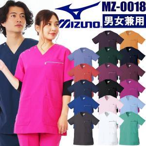 unite MIZUNO ミズノ スクラブ 白衣 男女兼用 MZ-0018  医療用 ドクター 【SS-LL】 メンズ レディース|darumashouten