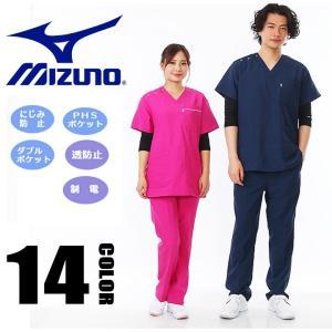 unite MIZUNO ミズノ スクラブパンツ(男女兼用) MZ-0019 透け防止 制電 制菌 【SS-LL】医療用 白衣|darumashouten|02