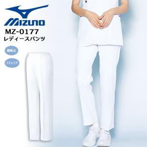 スクラブパンツ 術衣パンツ MIZUNO ミズノ MZ-0177 女性用 白パンツ ストレッチ 抗菌防臭 透け防止 看護婦 デンタルクリニック 医療系|darumashouten