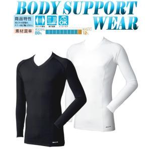 SOWA Vネック長袖シャツ インナー tシャツ メンズ V首シャツ アンダー【送料無料】コンプレッション|darumashouten