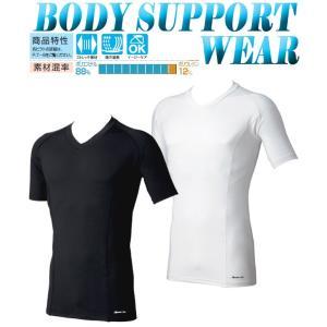 SOWA Vネック半袖シャツ インナー tシャツ メンズ 清涼 涼しい ボディーサポート 春夏【送料無料】コンプレッション|darumashouten