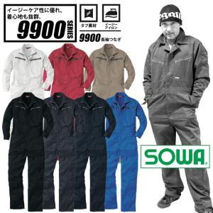 長袖つなぎ 7色から選べる 桑和 SOWA-9900 タフ素材 作業服 イベント【刺繍無料】