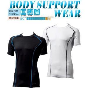 SOWA 半袖シャツ サポートインナー Tシャツ メンズ 涼しい 清涼感 暑い時  アンダーシャツ【送料無料】コンプレッション darumashouten