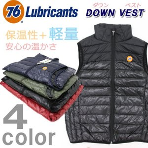 【送料無料】76Lubricants ダウンベスト sp76-d01   釣り 作業服 作業着 防寒服 インナーベスト|darumashouten