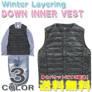 【送料無料】インナーダウンベスト supplier-64430 インナーベスト ダウンインナー 迷彩  釣り 防寒服 作業服|darumashouten