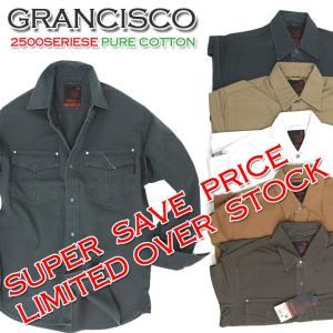 タカヤ商事 GRANCISCO グランシスコ ワークシャツ 長袖シャツ GC-2502 (秋冬) 2500シリーズ darumashouten