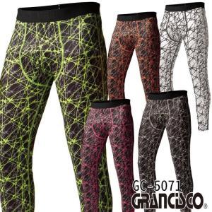 GRANCISCO ウォームロングパンツ GC-5071  発熱素材&裏起毛加工で身体を発熱保温。 ...
