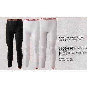 巷で流行のインナーですね。ただし!寅壱なんです!寅壱と言えば作業服の日本代表と言ったところでしょうか...