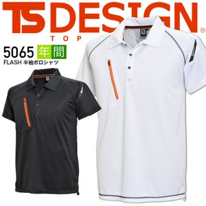 TS-DESIGN 藤和 半袖ポロシャツ 5065 フラッシュインパクト 反射 吸汗速乾【送料無料】【即日発送】|darumashouten