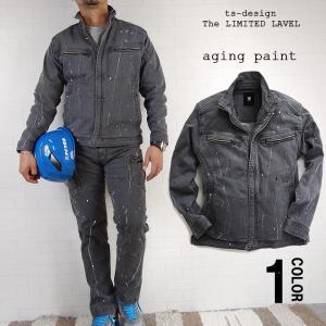 TS-design C/paint 長袖ジャケット 5116B5  ■素材 :ストレッチデニム 綿9...