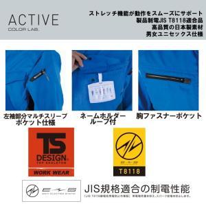TS-DESIGNAIR ACTIVE ロングスリーブシャツ 8105 藤和  長袖シャツ 制電性能 ストレッチ 春夏  日本製 作業服 作業着 810シリーズ|darumashouten|02