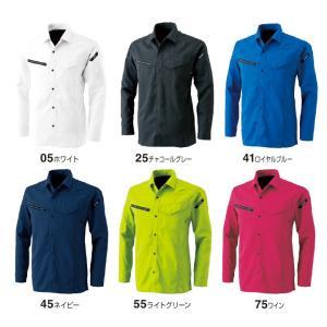 TS-DESIGNAIR ACTIVE ロングスリーブシャツ 8105 藤和  長袖シャツ 制電性能 ストレッチ 春夏  日本製 作業服 作業着 810シリーズ|darumashouten|04