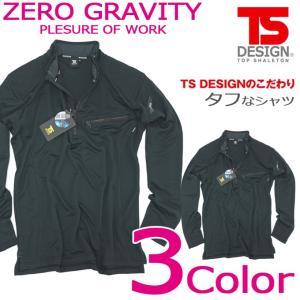 TS-DESIGN 藤和 ワークニットロングシャツ 846305 ハーフジップ ジップアップシャツ ポロシャツ 長袖 作業シャツ【送料無料】|darumashouten