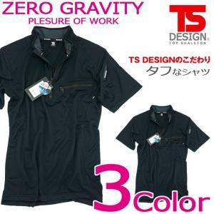 TS-DESIGN 846355  【藤和 TS-DESIGN ワークニットショートシャツ 8463...