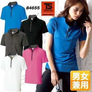 【在庫限り!!】TS-DESIGN 藤和 84655 半袖ハーフジップシャツ  ジップアップ 半袖ポロシャツ|darumashouten