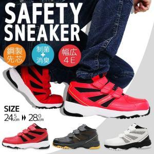 安全靴 スニーカータイプ 喜多 A-T-D MG-5640 ミドルカット EEEE (4E)  マジックテープ 制菌 消臭 通気性 セーフティーシューズ  白|darumashouten