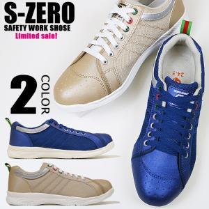 ユニワールド ローカット 安全靴 SZ-007 スチール先芯入り 作業靴 セーフティシューズ JSA...