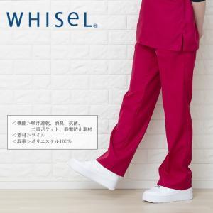 スクラブパンツ 白衣 whisel ホワイセル 医療用 ズボン 男女兼用 自重堂 メディカルウェア WH11486|darumashouten|04
