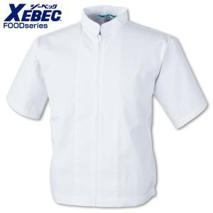 白衣 ジーベック ユニフォーム 食品工場 半袖ファスナー ジャンパー(立ち衿)作業着 作業服 XEBEC|darumashouten