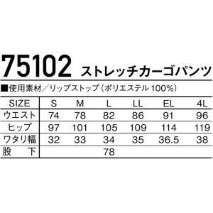 Z-DRAGON ストレッチカーゴパンツ 75102【春夏】軽量 速乾 高強度 作業服 作業着 ユニフォーム メンズ 自重堂 ズボン カジュアル アウトドアにも【即日発送】 darumashouten 05