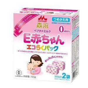 森永 エコらくパック詰替用 E赤ちゃん 350g×2袋入り 赤ちゃん 人気 粉ミルク みるく【 キッズ ベビー 用品 】