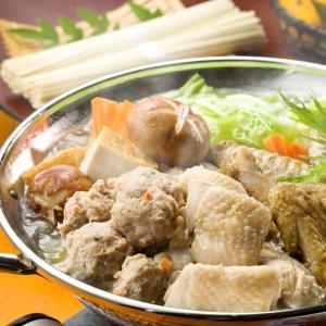 黒さつま鶏鍋 南薩食鳥 地鶏/送料無料/贈答用/ dashi-kagoshima